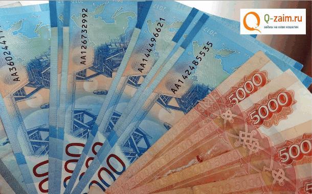 Кредит онлайн в казахстане без пенсионных отчислений и подтверждение дохода на 2 года на карту