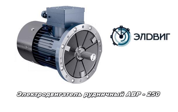 Безопасные двигатели из СПб