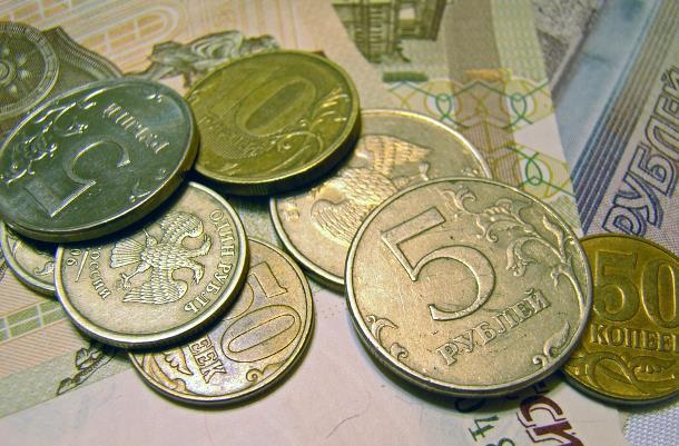 Ценные и редкие монеты современности