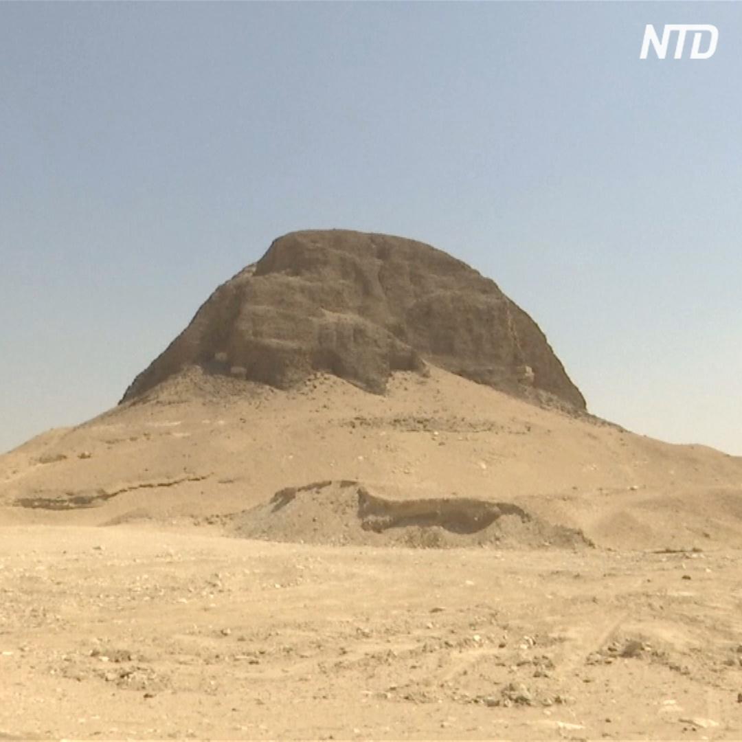 Египетскую пирамиду возрастом 4000 лет открыли для туристов