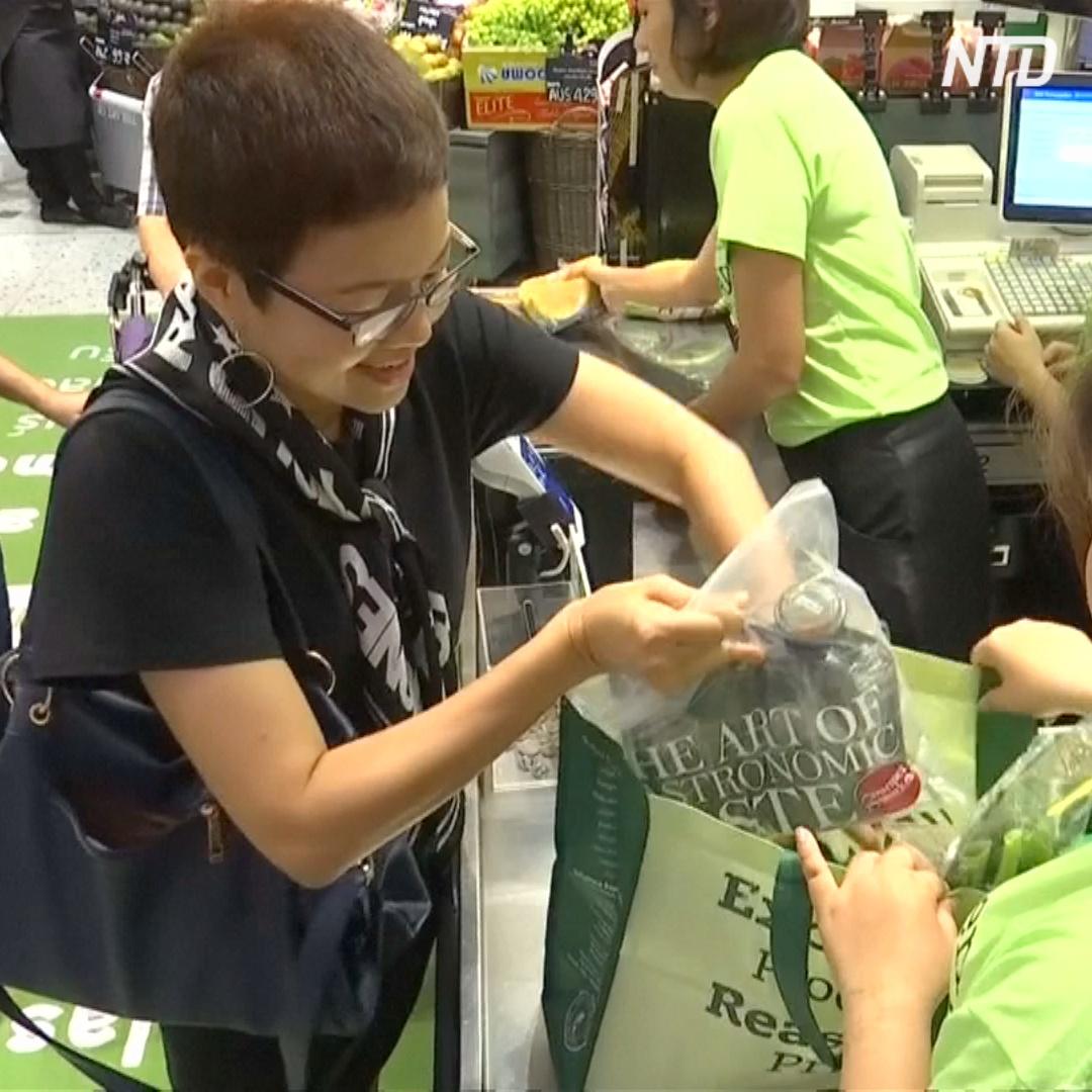 Плату за одноразовые пакеты ввели в сети супермаркетов Таиланда