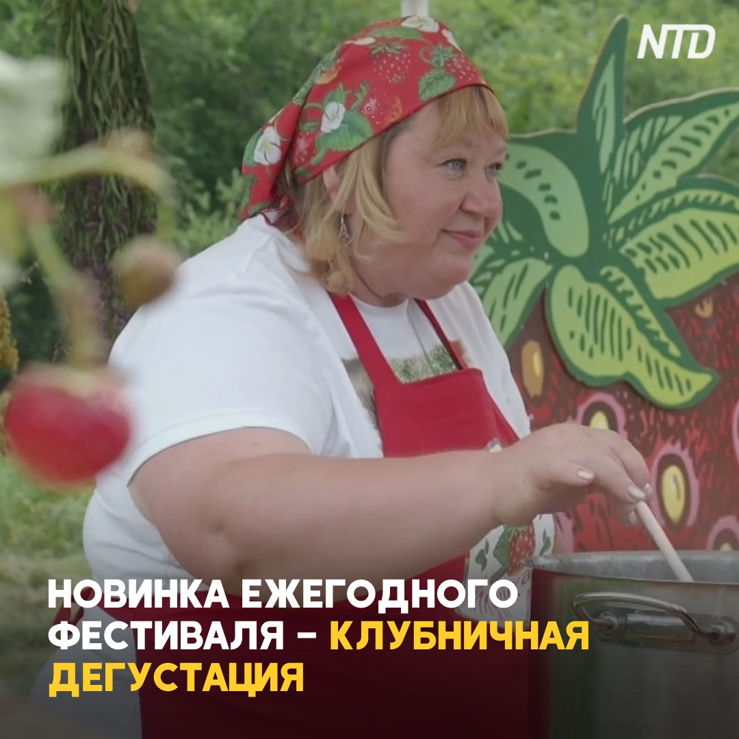 Дегустация варенья, музыка и ремёсла: как прошёл фестиваль «Мир Сибири»