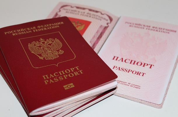 Срочно оформить загранпаспорт в ЕвроСервисе
