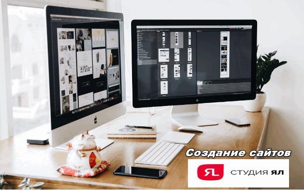 Комплексный интернет-маркетинг в Новосибирске