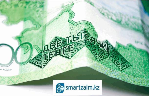 Определиться с выбором кредитной компании в Казахстане