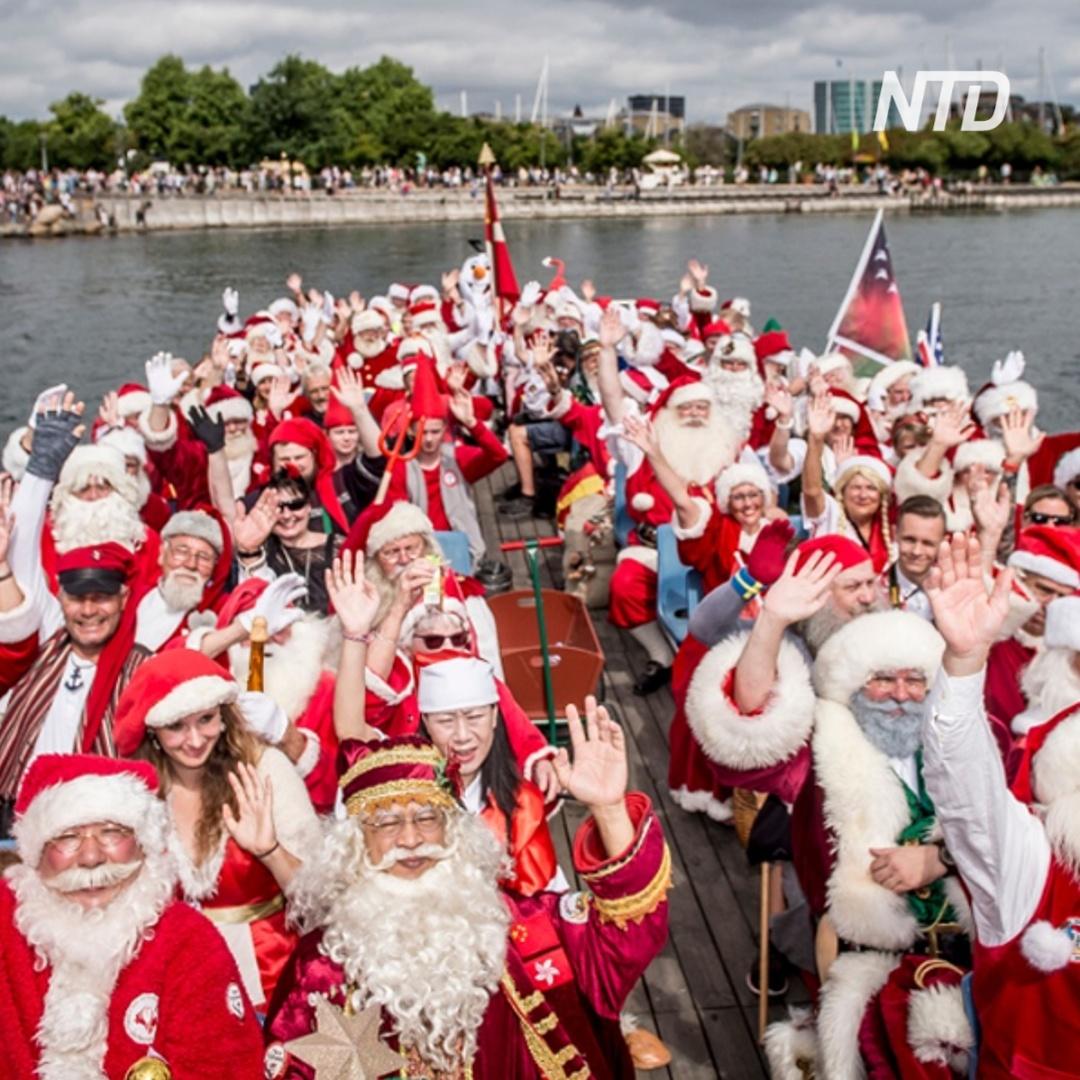 Съезд Санта-Клаусов под июльским солнцем Копенгагена