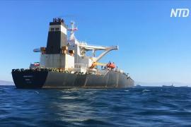 Иранский танкер покинул Гибралтар вопреки просьбе США его задержать