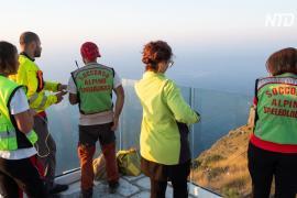 На юге Италии нашли тело пропавшего французского туриста