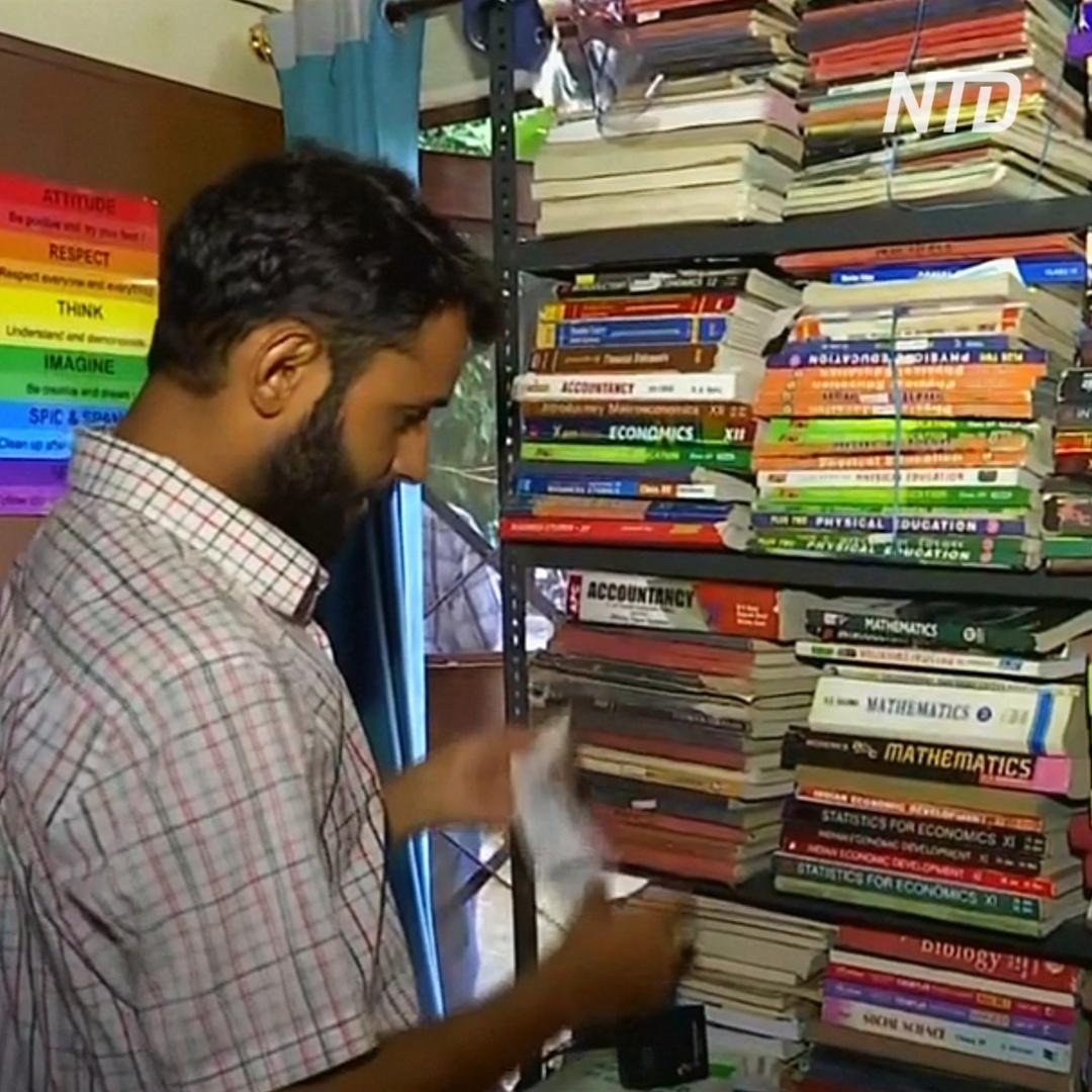 Индиец собрал 50 000 книг для малообеспеченных