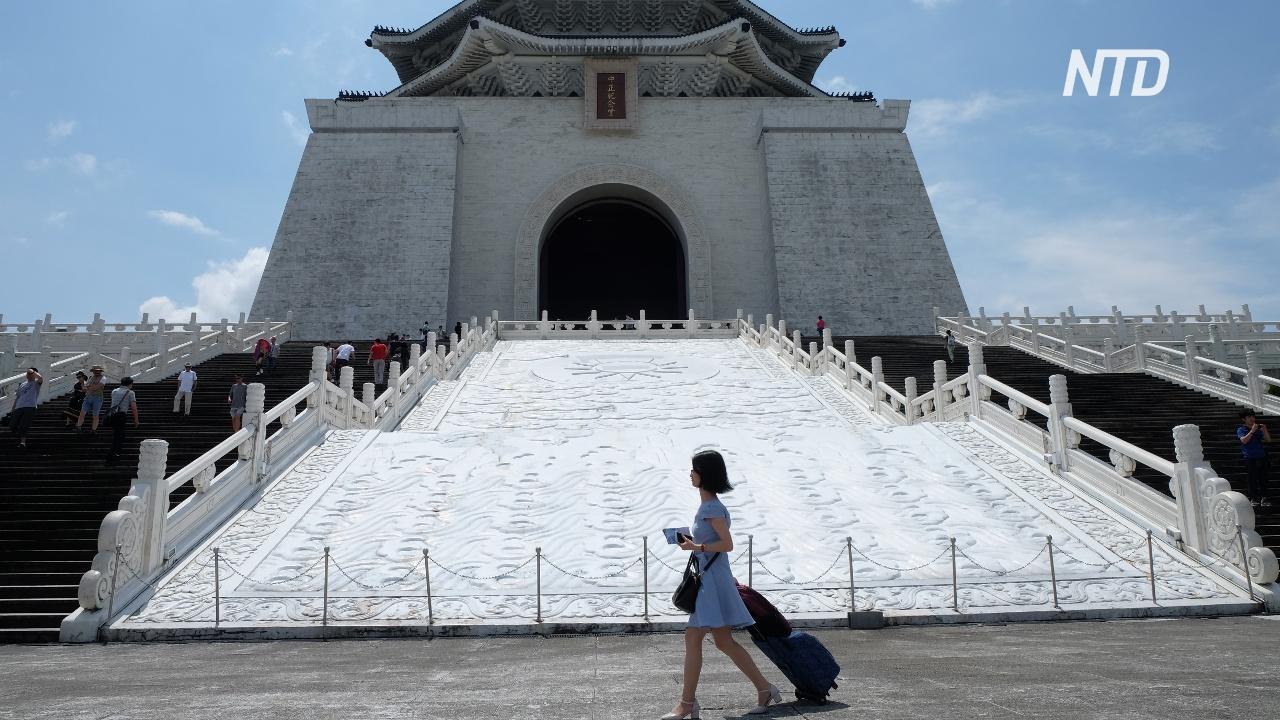 Власти КНР вводят запрет на индивидуальный туризм в Тайвань