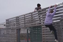 Центры для молодёжи и комендантский час: как проходит детство в Исландии