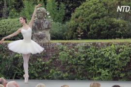 Звёзды мирового балета выступили под открытым небом в Уилтшире