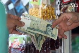Национальная валюта Ирана теперь будет называться туман