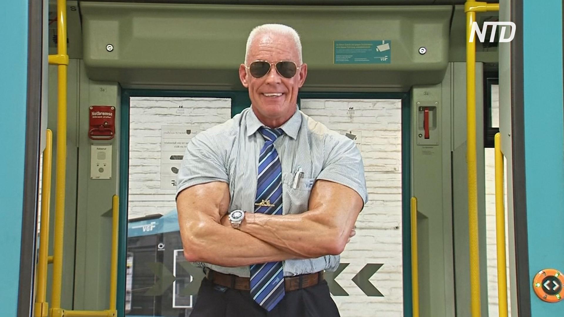 «Трамвайный босс» – вагоновожатый-бодибилдер во Франкфурте