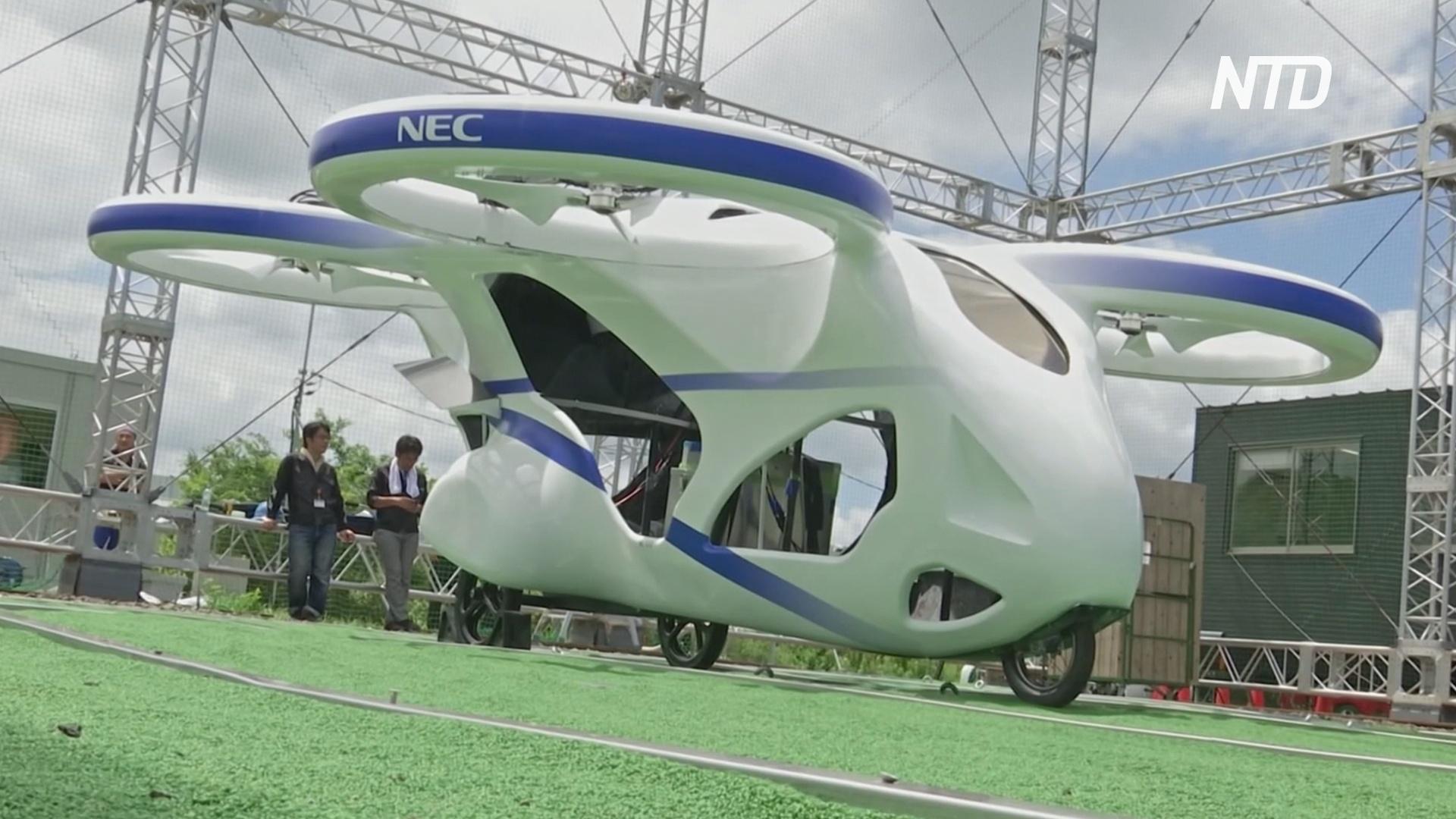 В Японии испытали летающий автомобиль