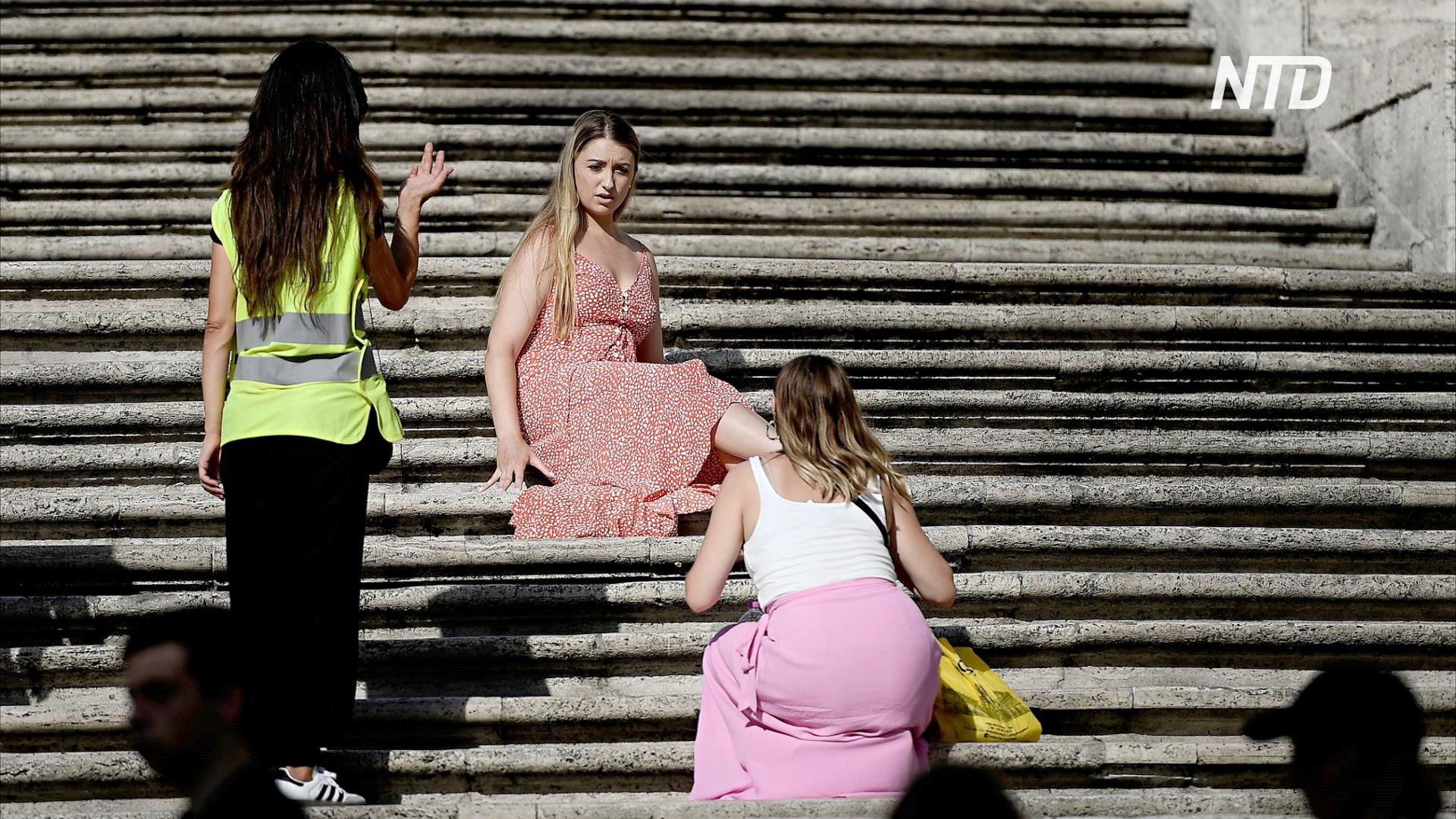 Немалый штраф: в Риме запретили сидеть на Испанской лестнице