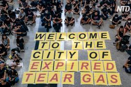 Активисты оккупировали аэропорт Гонконга