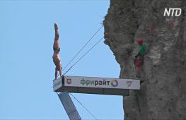 В Крыму прошёл чемпионат по хай-дайвингу