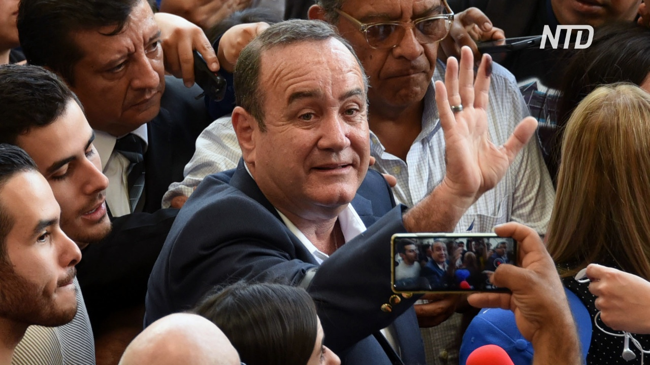 Президентом Гватемалы станет консерватор