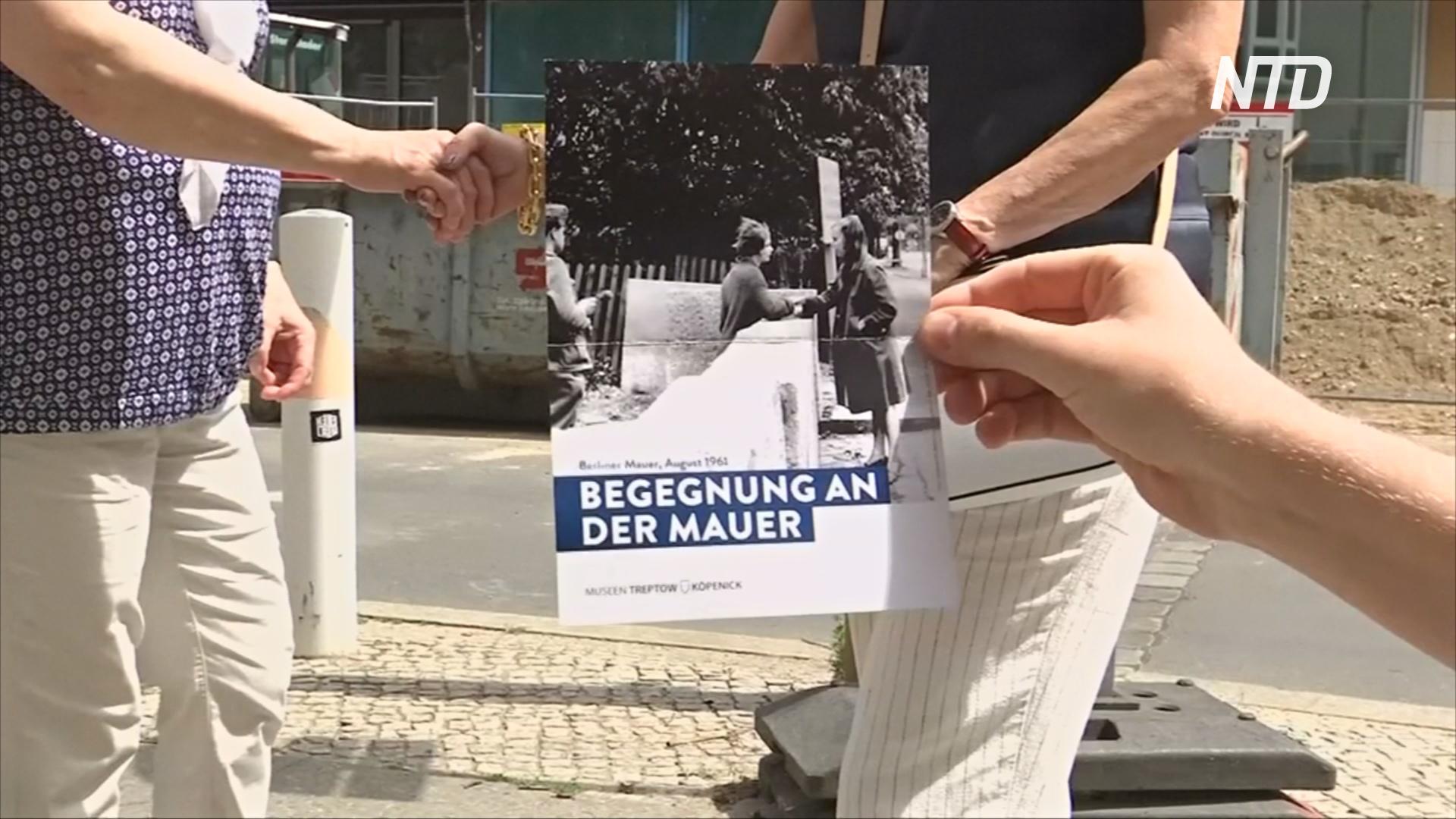 Подруги детства, разделённые Берлинской стеной, снова вместе спустя 58 лет