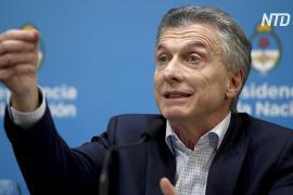 Президент Аргентины представил экстренные экономические меры