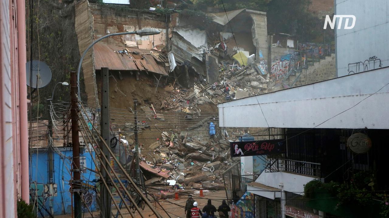 В Вальпараисо рухнули два дома: не менее шести погибших