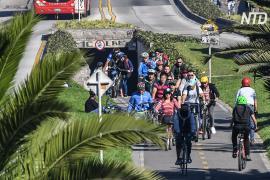 Уже 45 лет улицы колумбийской столицы по воскресеньям закрыты для машин