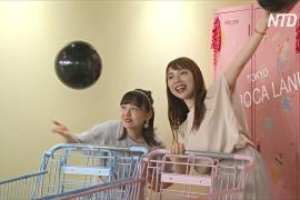 В Токио открылся парк развлечений «Тапиока-ленд»