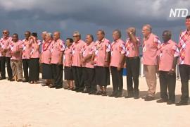 Тихоокеанские страны не утвердили общих климатических ограничений