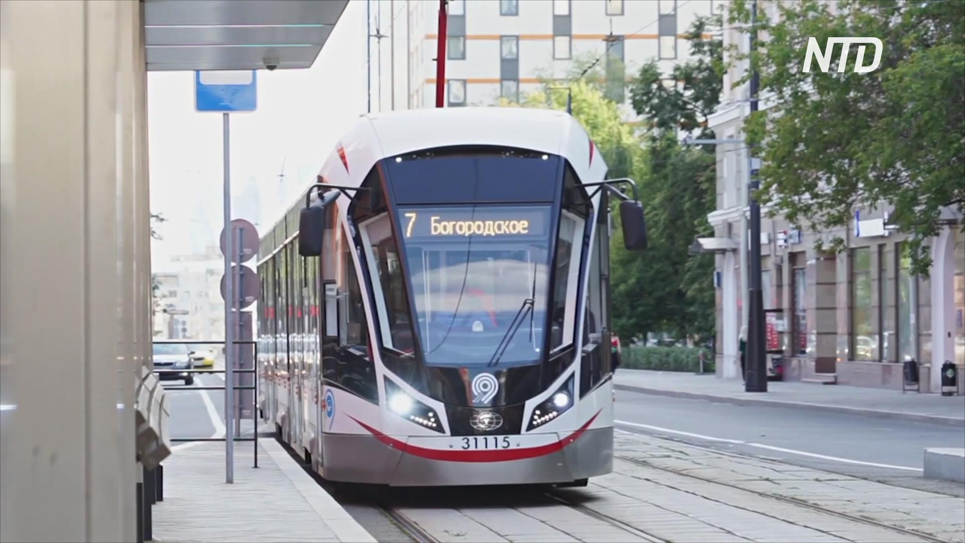 В Москве завершается первый этап испытаний беспилотного трамвая