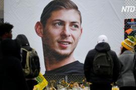Футболист Эмилиано Сала отравился угарным газом перед авиакатастрофой