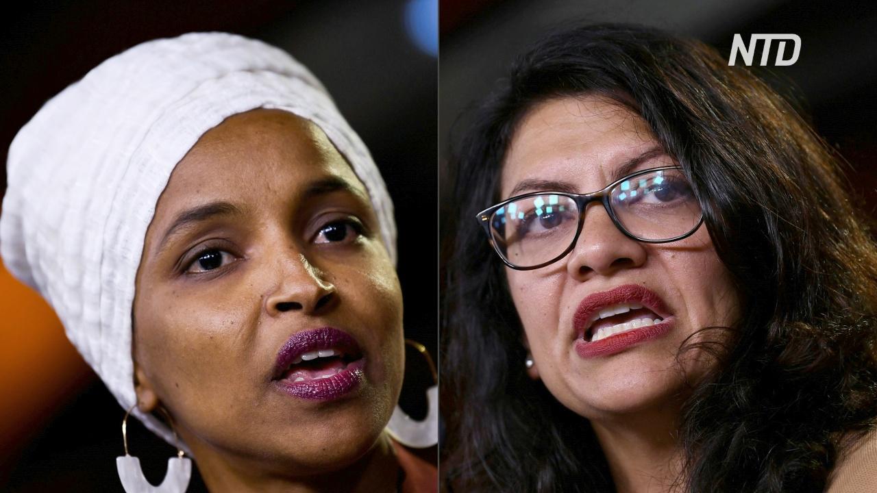 Израиль запретил въезд двум представительницам от Демократической партии США