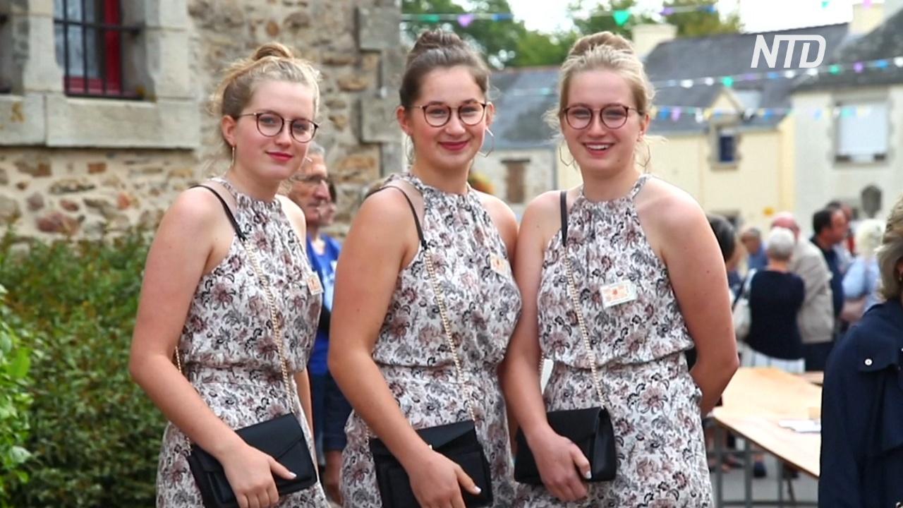 Фестиваль близнецов прошёл во Франции