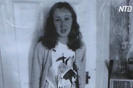 Названа причина гибели ирландской девочки-туристки в Малайзии