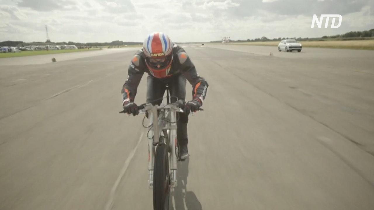 Британец побил рекорд Гиннесса, разогнавшись на велосипеде до 280 км/ч