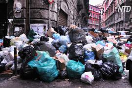 Рим тонет в гниющих отходах