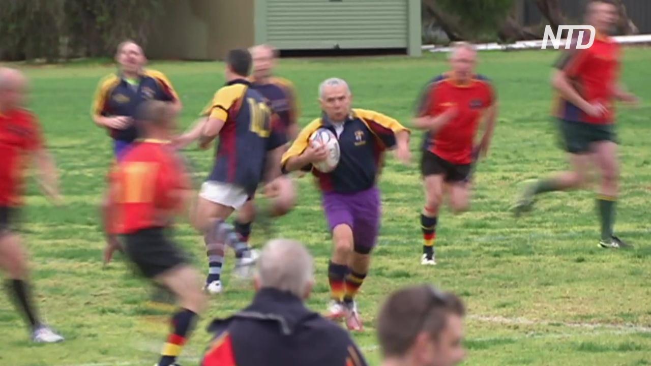 Австралийские регбисты-пенсионеры снова выходят на поле