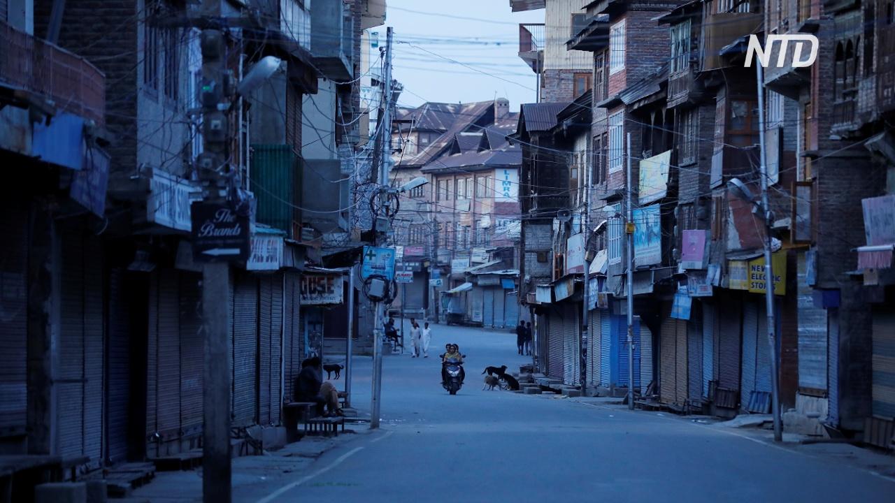 Жители Джамму и Кашмира из-за военных боятся выходить из домов
