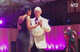 99-летний ветеран войны выступил на чемпионате по танго в Аргентине