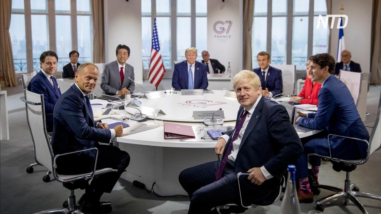 Саммит «Большой семёрки» завершился без итогового коммюнике