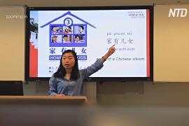 Австралийский штат отменяет программу китайских Институтов Конфуция