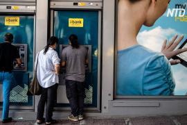 Греция снимает контроль над движением капитала