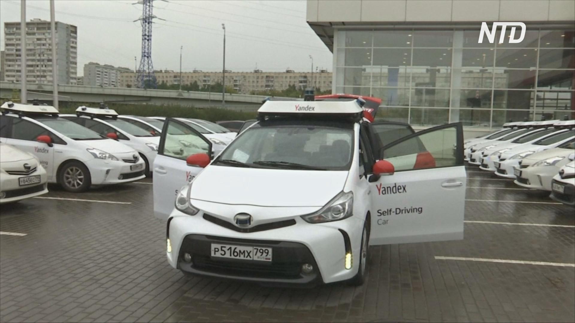 «Яндекс» расширит парк беспилотных авто до 1000 машин