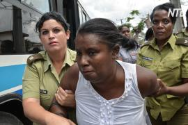 Amnesty International назвала имена новых политзаключённых на Кубе