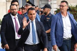 В Италии образовывается новая правящая коалиция