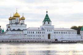 День города Костромы: 867 лет