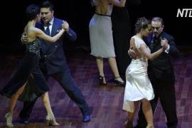Лучшие танцоры танго соревнуются на чемпионате в Буэнос-Айресе