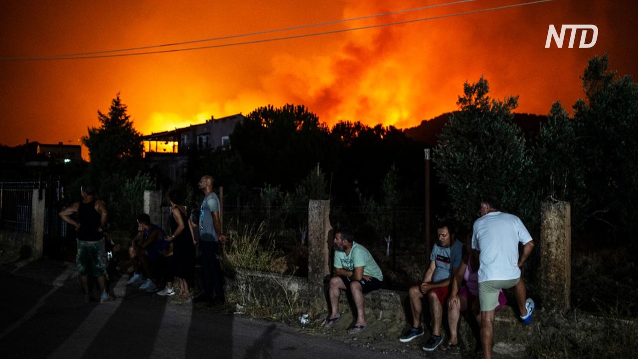 Дым от пожаров на Эвбее достиг Афин