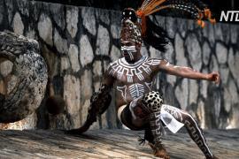 Ушибленные бёдра и индейские ритуалы: как в Мехико играют в уламу