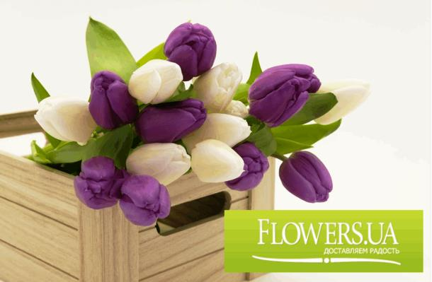 Flowers.ua – доставка цветов по Украине и всему миру